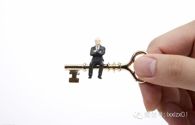 打开幸福之门的钥匙---接受自己
